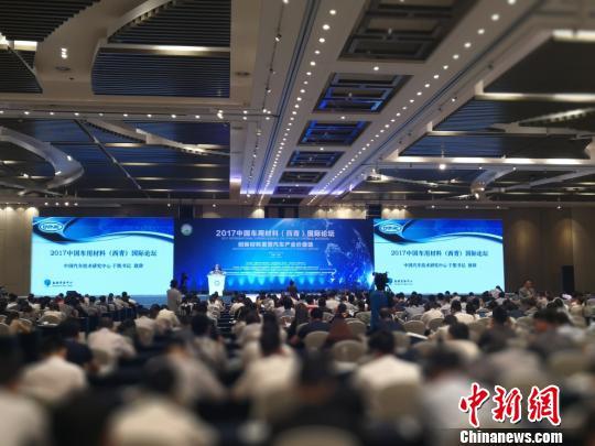 第六届西北联大与中国 高等教育发展论坛举行
