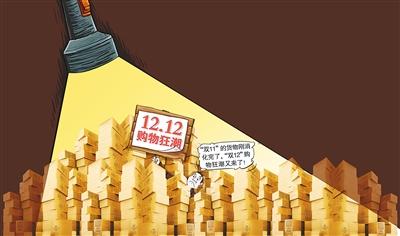 <b>韩国在线支付到底被中国甩出多少条街?</b>